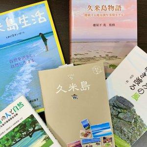 【売店】素敵な一冊に出会ってください
