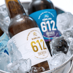 【レストラン】話題の久米島海洋深層水仕込みのクラフトビールを飲みませんか!